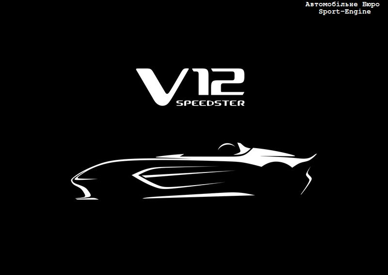 aston-martin-v12-speedster-is-new-aim-for-collectors