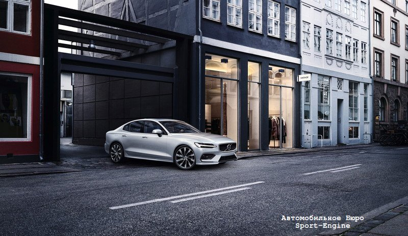 volvo-s60-2019-introduction