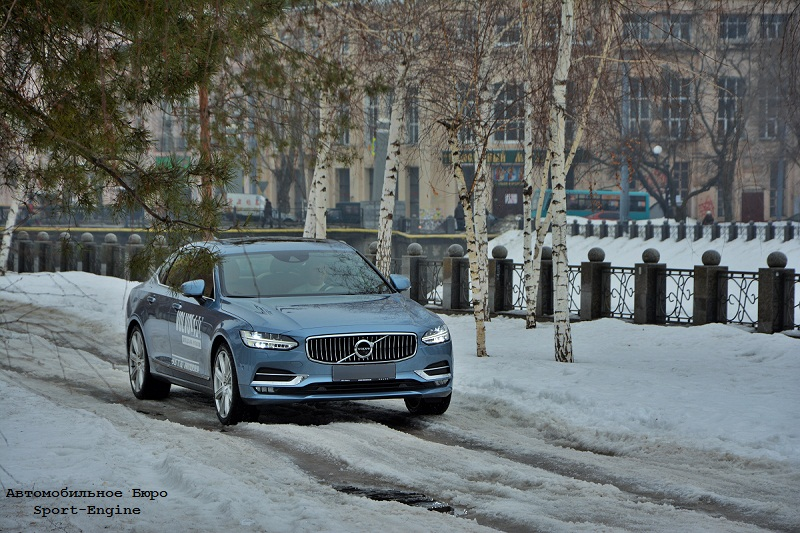 Volvo S90 2016 test-drive